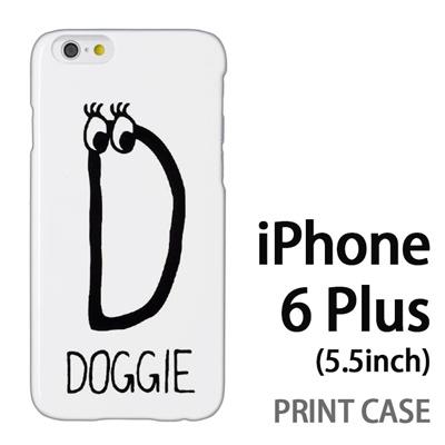 iPhone6 Plus (5.5インチ) 用『0623 「D」』特殊印刷ケース【 iphone6 plus iphone アイフォン アイフォン6 プラス au docomo softbank Apple ケース プリント カバー スマホケース スマホカバー 】の画像
