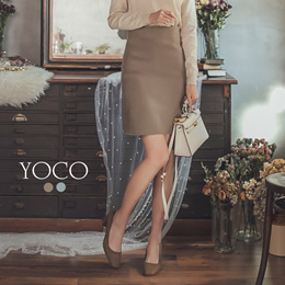 YOCO - Split Knitting Mini Skirt-182517-Winter