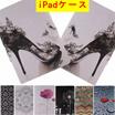 iPadケースiPad2/3/4ケースiPad airケースiPad air2ケースiPad mini 1/2/3ケース iPad mini4ケースiPad Proケース/iPad pro 9.7 ケース9.7/手帳型 レザーケース タブレットケース カバーケース