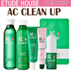 ★ETUDE HOUSE★ AC Clean Up Line(Toner/Gel Lotion/Liquid Patch/After Balm/Pink Powder Spot/Pink Powder Mask/Mask Sheet/Cleansing Water)