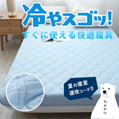 Popular in Japan! Sales NO.1 Cotton Protector Mat /Blanket/Bed Sheet Mattress Cover