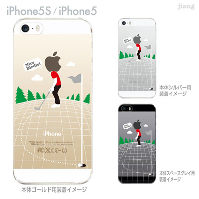 【iPhone5S】【iPhone5】【Clear Arts】【iPhone5sケース】【iPhone5ケース】【スマホケース】【クリア カバー】【クリアケース】【ハードケース】【着せ替え】【イラスト】【クリアーアーツ】【ゴルフ】 10-ip5s-ca0086の画像