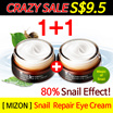 ★MIZON No.1★SNAIL REPAIR EYE CREAM 25ml / Wrinkle care / Snail Extract / Whitening