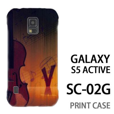 GALAXY S5 Active SC-02G 用『No1 V ヴァイオリン』特殊印刷ケース【 galaxy s5 active SC-02G sc02g SC02G galaxys5 ギャラクシー ギャラクシーs5 アクティブ docomo ケース プリント カバー スマホケース スマホカバー】の画像