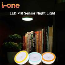 Motion Sensor PIR Night Light Baby Closet Cupboard Walkway Kitchen USB Battery AAA
