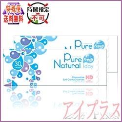 【送料無料】ピュアナチュラルワンデー(30枚入り)2箱/1日使い捨ての画像