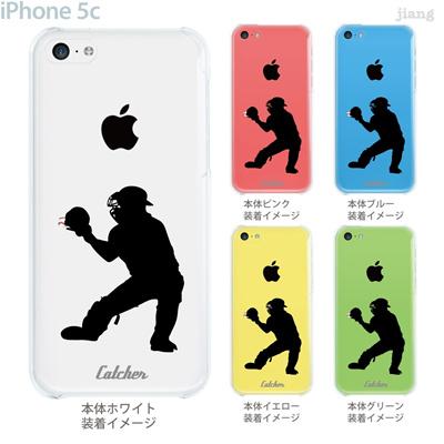 【iPhone5c】【iPhone5c ケース】【iPhone5c カバー】【ケース】【カバー】【スマホケース】【クリアケース】【クリアーアーツ】【野球】【キャッチャー】 06-ip5c-ca0203の画像