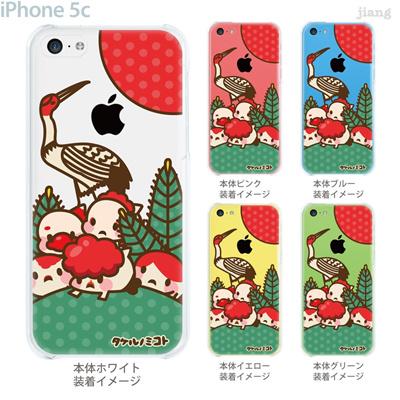 【iPhone5c】【iPhone5cケース】【iPhone5cカバー】【ケース】【クリア カバー】【スマホケース】【クリアケース】【イラスト】【タケルノミコト】【花札】【松】 45-ip5c-tm0005の画像