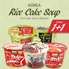 In Singpore [1+1 EVENT] ★Korea Rice Cake Soup Collection★Rice Cake Soup/Rice Cake Spicy Soup