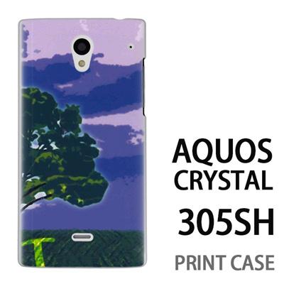 AQUOS CRYSTAL 305SH 用『No1 T 草原の一本の木』特殊印刷ケース【 aquos crystal 305sh アクオス クリスタル アクオスクリスタル softbank ケース プリント カバー スマホケース スマホカバー 】の画像