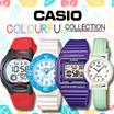 CASIO Colourful Kids Collection Colorful Genuine Watch Resin Leather Analog Digital W215H F91W F91WG F94WA F105W LW200 LQ139L LRW200H School Primary Secondary Kindergarden Kindergarten Pre