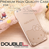 [IPhone 6 /6 plus][iPhone 6 4.7/5.5][Premium Quality Case / Cover][iPhone 5/5S]/Phone Case / Bumper / Casing / Cute Case / IPhone 6 Case