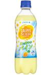 【送料無料】少し炭酸が強くシュワッと心地よい刺激 「カルピスソーダ」夏の爽やかパイン <500ml×24本> 1ケース