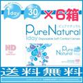6箱セット【ピュアナチュラルワンデー 】近視用 非球面デザインだから、鮮やかクリアな視界 1箱30枚入りで経済的 透明コンタクトレンズ (コンタクトレンズ)(コンタクト)(ワンデーカラコン)Pure Natural 1day (ピュアナチュラルワンデー)