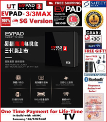 ♛★FREE SHIPPING+FREE AIRMOUSE★EVPAD 3/3MAX SG TV BOX★Easy TV Box/VOD Smart Box/1 Year Warranty!!!