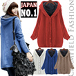 【JAPAN NO.1 SALE】-10-20 Degree With The Warm Cashmere Cardigan sweater Coat lady thickening in the long hooded coat sweater High Quality Guarantee Limitted Offer