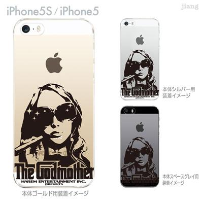 【iPhone5S】【iPhone5】【HAREM graphics】【iPhone5sケース】【カバー】【スマホケース】【クリアケース】 hgx-ip5s-010の画像