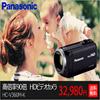 ☆スーパーセールクーポン利用可能☆Panasonic HDビデオカメラ V360M 16GB 高倍率90倍ズーム ブラック HC-V360M-K