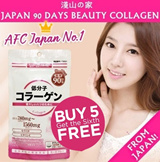 [BUY 5 GET 1 FREE] AFC Japan No.1 Collagen Supplements ♥ Small Molecule Collagen ♥ 90-days-series For Radiant Skin