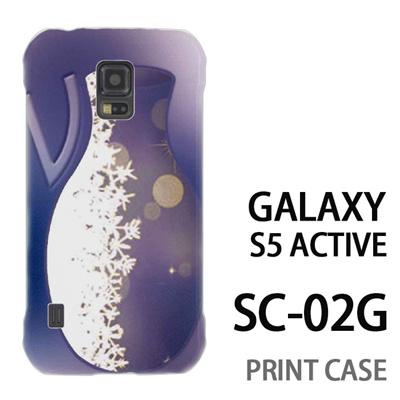 GALAXY S5 Active SC-02G 用『No1 V つぼ』特殊印刷ケース【 galaxy s5 active SC-02G sc02g SC02G galaxys5 ギャラクシー ギャラクシーs5 アクティブ docomo ケース プリント カバー スマホケース スマホカバー】の画像