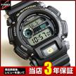 BOX訳あり 商品到着後レビューを書いて3年保証 CASIO カシオ G-SHOCK Gショック ジーショック DW-9052-1B 海外モデル メンズ 腕時計 新品 機能 防水 カジュアル デジタル 黒 ブラック