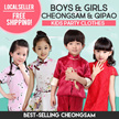 Girls CNY cheongsam Qipao kids party clothes Racial harmony performance Chinese costume Gown Gentle man suit
