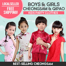Girls CNY cheongsam Qipao kids party clothes Racial harmony performance Chinese costume Gown