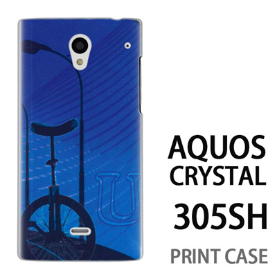 AQUOS CRYSTAL 305SH 用『No1 U 一輪車』特殊印刷ケース【 aquos crystal 305sh アクオス クリスタル アクオスクリスタル softbank ケース プリント カバー スマホケース スマホカバー 】の画像