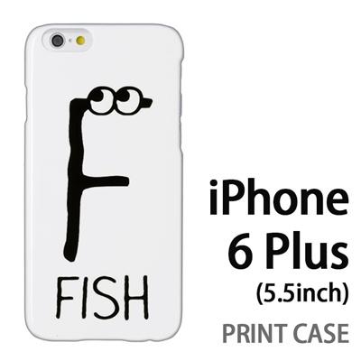 iPhone6 Plus (5.5インチ) 用『0623 「F」』特殊印刷ケース【 iphone6 plus iphone アイフォン アイフォン6 プラス au docomo softbank Apple ケース プリント カバー スマホケース スマホカバー 】の画像