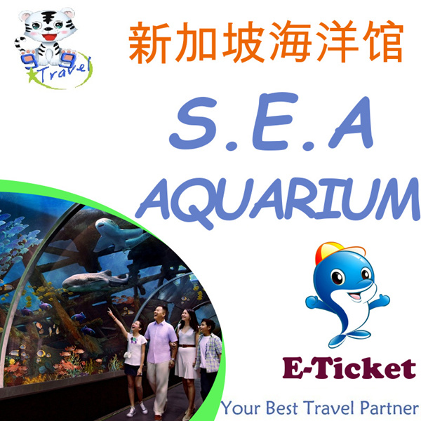 ?99 TRAVEL?SEA Aquarium Sentosa- E-ticket One Day Pass GROUP BUY no minimum purchase Deals for only S$32 instead of S$0