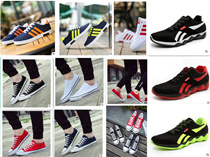 2 buy free shipping Good quality shoes / comfort shoes / walk shoes /