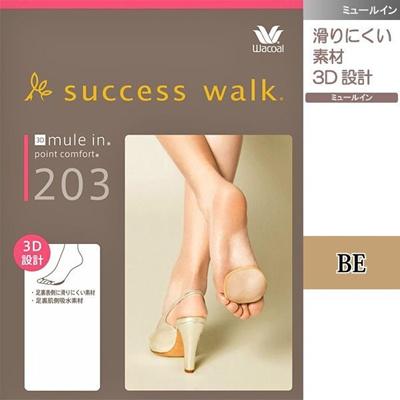 ワコール Wacoal サクセスウォーク SUCCESS WALK ミュールイン 滑りにくい素材使用 3D設計 PHN203の画像