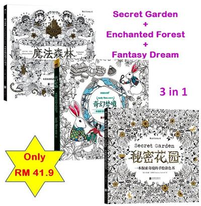 Postcard Version Genuine Coloring Book Secret Garden Fantasy Dream Enchanted Forest
