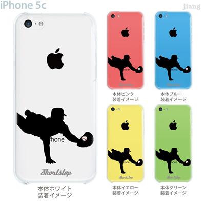 【iPhone5c】【iPhone5c ケース】【iPhone5c カバー】【ケース】【カバー】【スマホケース】【クリアケース】【クリアーアーツ】【野球】【ショート】 06-ip5c-ca0205の画像
