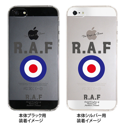 【iPhone5S】【iPhone5】【ミリタリー】【iPhone5ケース】【カバー】【スマホケース】【クリアケース】【ミリタリー】【Royal Air Force ターゲットマーク 】 ip5-ca-bs039の画像