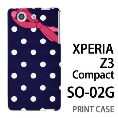 XPERIA Z3 Compact SO-02G 用『0905 プレゼントドット 紺白』特殊印刷ケース【 xperia z3 compact so-02g so02g SO02G xperiaz3 エクスペリア エクスペリアz3 コンパクト docomo ケース プリント カバー スマホケース スマホカバー】の画像