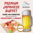 [FREE ORION BEER] A La Carte Japanese Lunch/Dinner Buffet by Shinkei Japanese Restaurant. Over 140 Varieties. Conveniently located at Toa Payoh Town Centre.