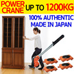 ◆THE LOWEST PRICE◆100% Authentic [Power Crane KING KONG] Made in Japan Move furniture supporter