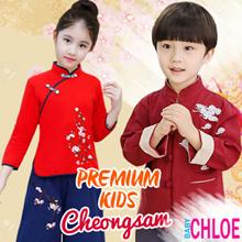 CNY Cheongsam/ Qipao for Kids /Racial harmony dresses/ Chinese COSTUME/ 旗袍