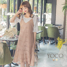 YOCO - Lace Cami Dress with Ruffle Blouse-180992