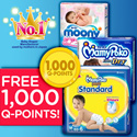 [Unicharm] FREE 1000QPOINTS!!| MAMYPOKO/MOONY/MOONYMAN Diapers: Quality leak-proof fresh-smelling and gentle on the skin/Easy to put on making it convenient and comfortable.