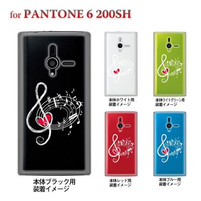 【PANTONE6 ケース】【200SH】【Soft Bank】【カバー】【スマホケース】【クリアケース】【ミュージック】【音符】 09-200sh-mu0007の画像
