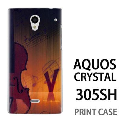 AQUOS CRYSTAL 305SH 用『No1 V ヴァイオリン』特殊印刷ケース【 aquos crystal 305sh アクオス クリスタル アクオスクリスタル softbank ケース プリント カバー スマホケース スマホカバー 】の画像