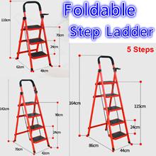 Foldable Ladder/Compact/Light/Folding/Large Stand Board Ladder 3/4/5 Step Ladder Step