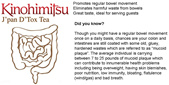 Kinohimitsu Detox Tea. Promotes bowel movements and aid slimming