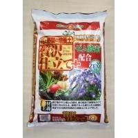 SUNBELLEX花と野菜の培養土贅沢仕立て14L×8袋