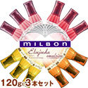 ミルボン ディーセス エルジューダ 120ml×3本セット FO/MO/エマルジョン/エマルジョン+