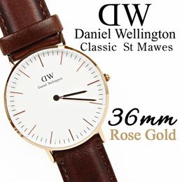 ダニエルウェリントン(Daniel Wellington)腕時計セイント・モーズ/ローズ(St Mawes)36mm ローズゴールドレディース メンズ ウォッチ【0507DW】