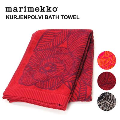 マリメッコ Marimekko バスタオル KURJENPOLVI BATH TOWEL 66328の画像