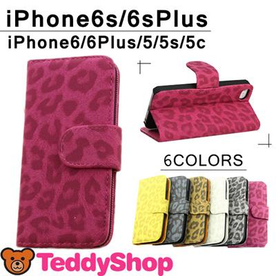 iPhone6s ケース iPhone6s Plus ケース アイフォン6sプラス iPhone6Plus/6 iPhone5s/5 ケース iPhone5c アイフォン5s/5 レザー iPhone6 スマホケース 手帳型ケース スマホカバー iPhoneカバー ヒョウ柄 Galaxy S5 Xperia Z3 エクスペリアZ3 Z1 so-02f so-01f Nexus5の画像